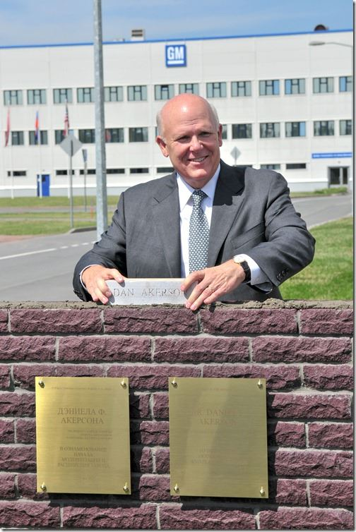 GM in Russia: Another Brick in the Wall image