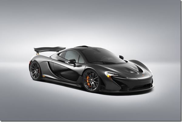 "Top 10 Lists: Digital Trends' ""Most Expensive Cars"" image"