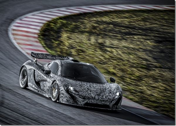 Another Supercar from McLaren Coming image