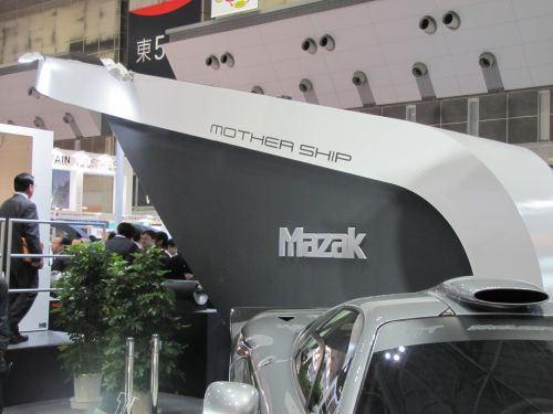 Mazak JIMTOF booth