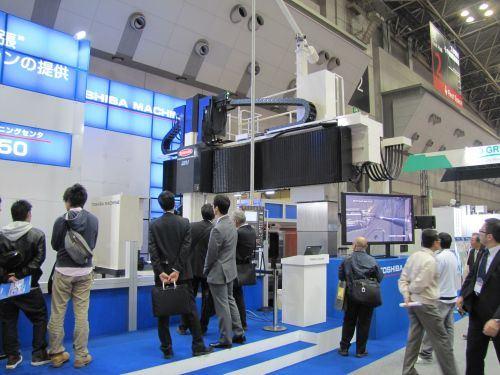 Toshiba's MPS-2650 double-column type machining center