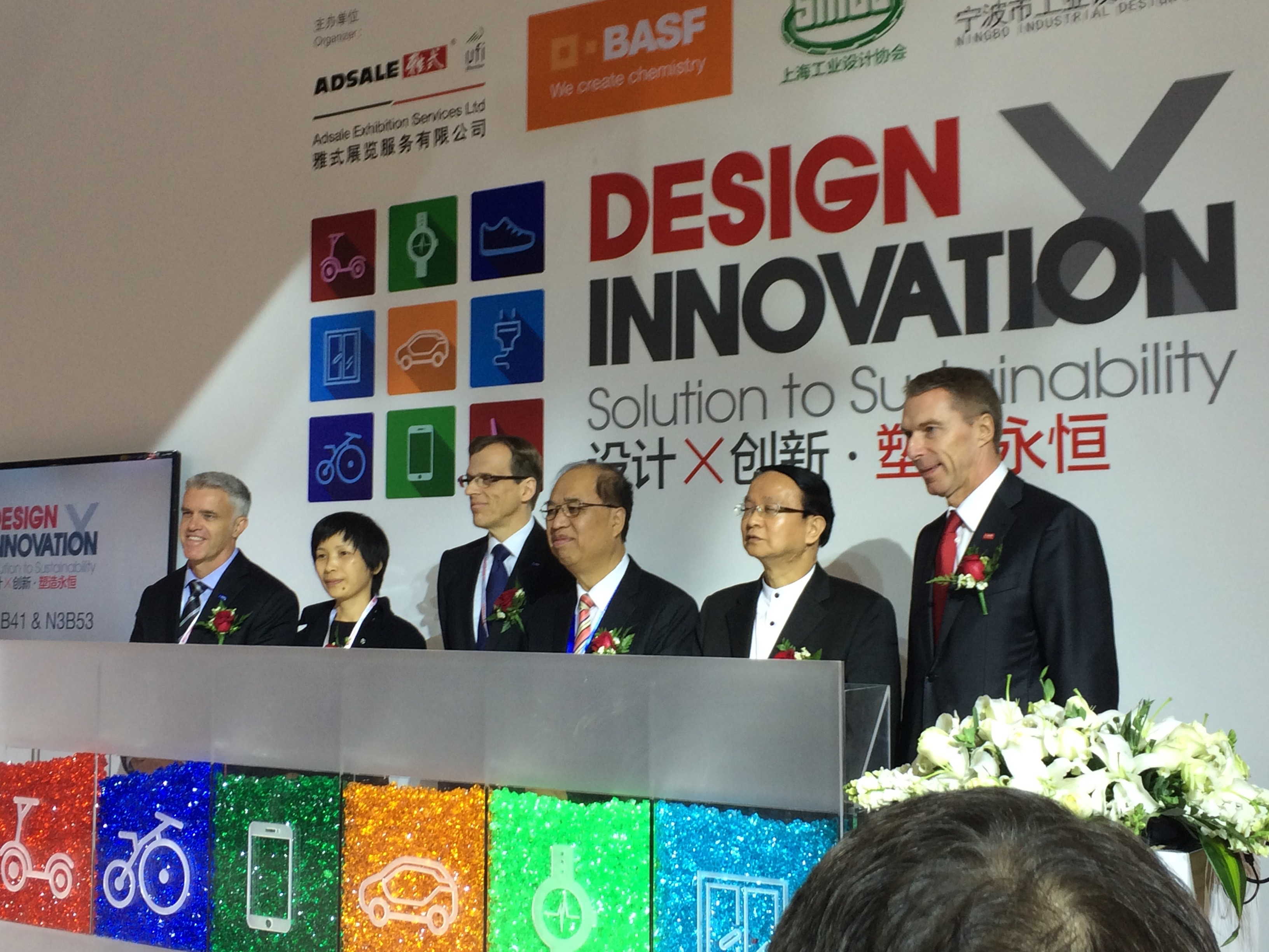 Chinaplas BASF Design x Innovation