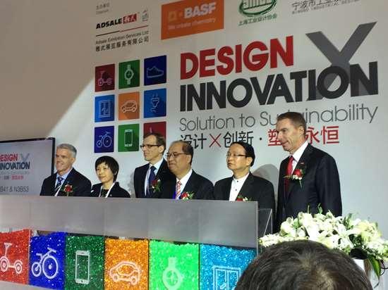 Chinaplas BASF Design x Innovation