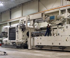 coinjection press