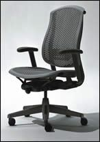 The Celle office chair