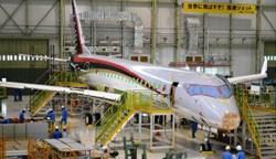 Mitsubhishi Regional Jet
