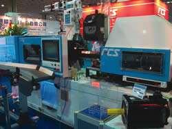 Fu Chun Shin's new all-electric HE-50 press