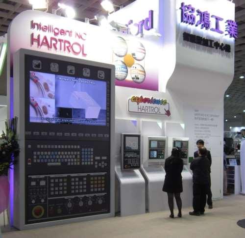 Hartrol software
