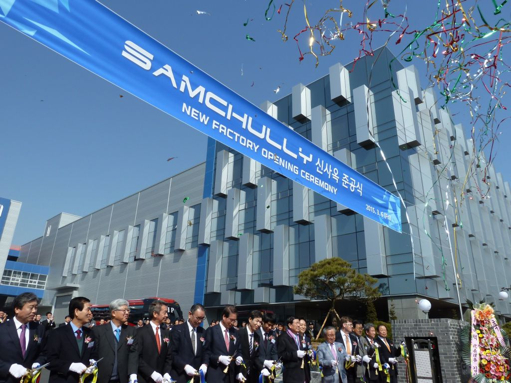 Samchully leadership, along with many of its strategic business partners, cut the ribbon on its new corporate, manufacturing and assembly headquarters in Incheon, South Korea on March 6, 2015.