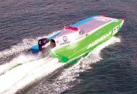 Alemdar powerboat