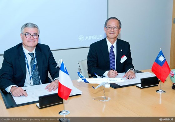 AIDC signs agreement as new Tier 1 supplier for A320 composite aft belly fairings