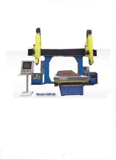 American GFM USR-60 dual-technology machine