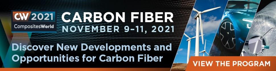 碳纤维2021