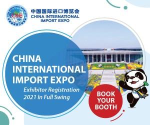 China International Import Expo