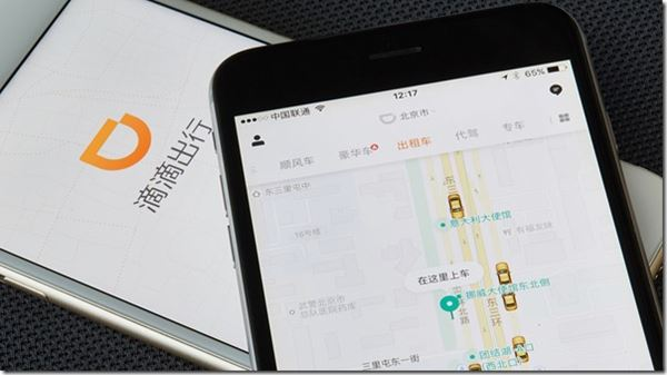 Didi Chuxing and What's Missing image
