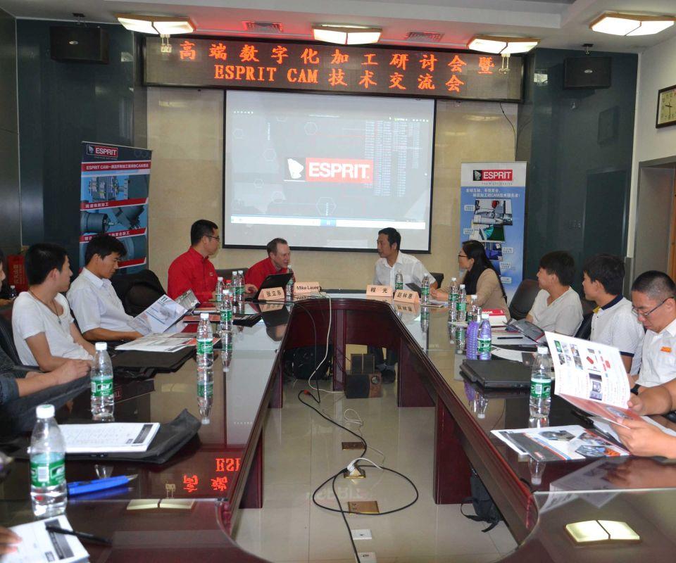 ESPRIT CAM & Smart Manufacturing seminar