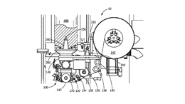 Fabrisonic patent