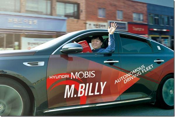 Hyundai Mobis Amplifying Radar Capabilities image