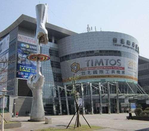 Nangang Exhibition Hall,