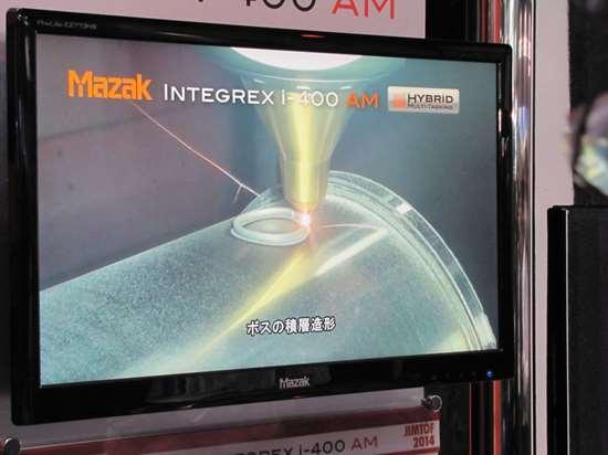 Mazak's Integex I-100 AM