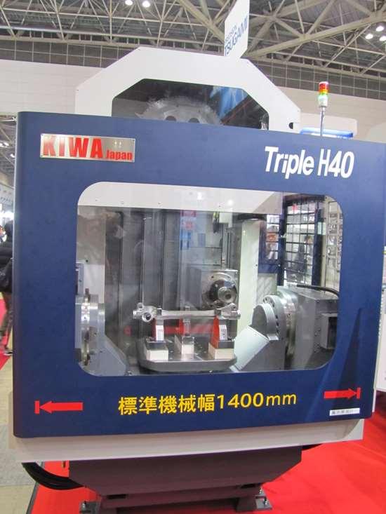 Kiwa Triple-H40