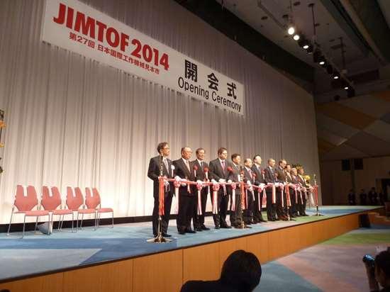 JIMTOP 2014 opening ceremony