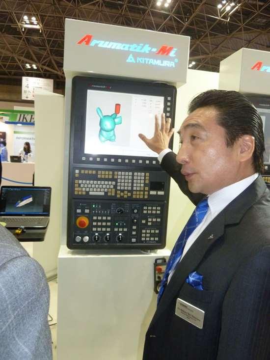 Arumatik-Mi CNC control