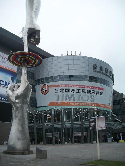 Taiwan's TIMTOS show