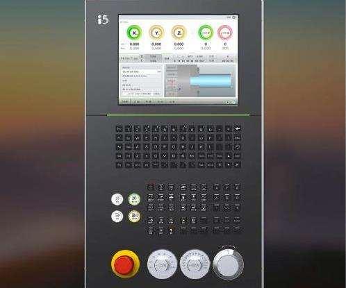SMTCL-Americas i5 CNC unit