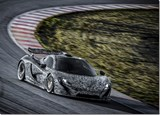 Another Supercar from McLaren Coming