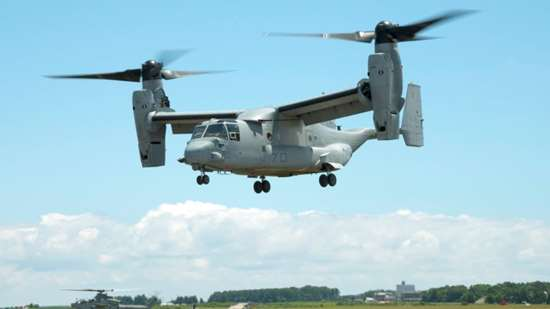 MV-22B Osprey equipped with a 3D-printed titanium link and fitting