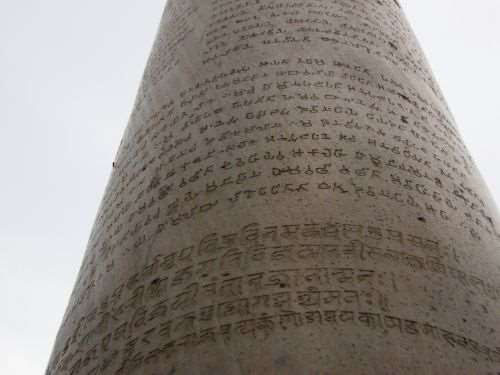 The Iron Pillar of Delhi is a Hindu monument constructed around A.D. 400, and is an example of  corrosion-resistant steel.