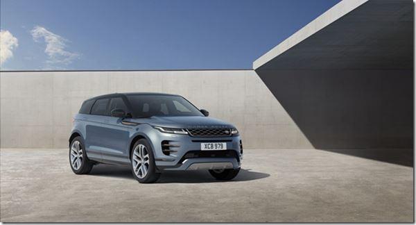 The Next Range Rover Evoque image
