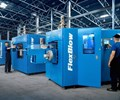 'Universal' Stretch-Blow Molder Offers Maximum Flexibility with Fast Changeovers