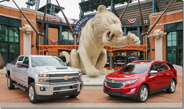 Vehicles Loaded Comerica Park Chevrolet Fountain