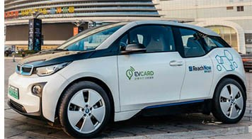 Bmw Partners With Evcard On Car Sharing Service In China Autobeat Daily