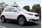 DiDi Chuxing Tests Self-Driving Vehicles in China, U.S.