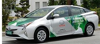 Toyota Readies Biofuel Hybrid