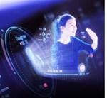 Hyundai Projects Future Hologram Tech