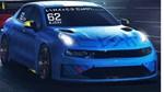 Lynk Reveals Concept Racer