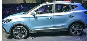 MG Readies Its First EV