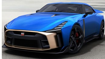 Nissan Readies 50th Anniversary GT-R Hypercar