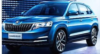 Skoda Reveals China-Market Kamiq SUV