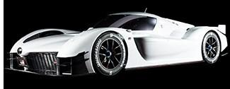 "Toyota Teases Hybrid ""Super Sports Car"""