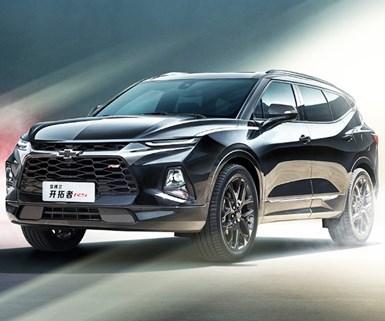 Chevy Readies 3-Row Blazer for China