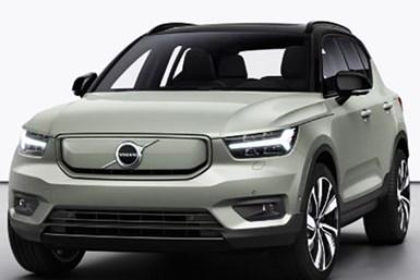 Volvo Unveils XC40 EV