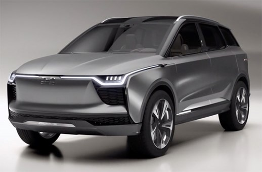 Prototype EVs Driving from China to Germany