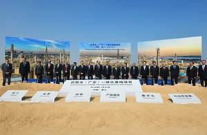 BASF Building $10 Billion China Complex