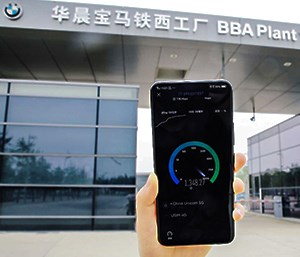 BMW Adds 5G at Plants in China