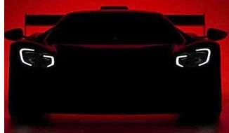 Ford Teases Racy GT Supercar Variant